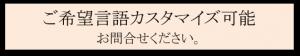 アプリ-5