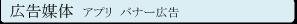hansoku-1-1-1