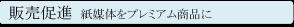 hansoku-1-1-4
