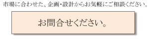 shisutem-2